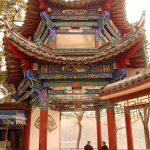 Беседка в городском парке Кунминь