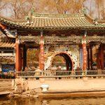 Городской парк Зеленого озера 翠湖公园 - Cuihu park