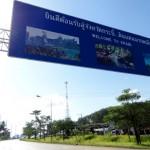 Добро пожаловать в провинцию Краби Таиланд
