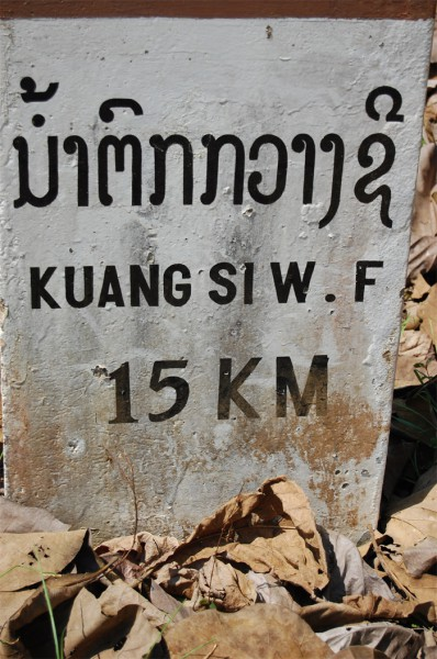 дорога к водопаду kuang-si