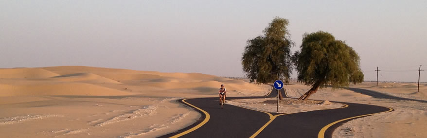 Велотрек в Дубае