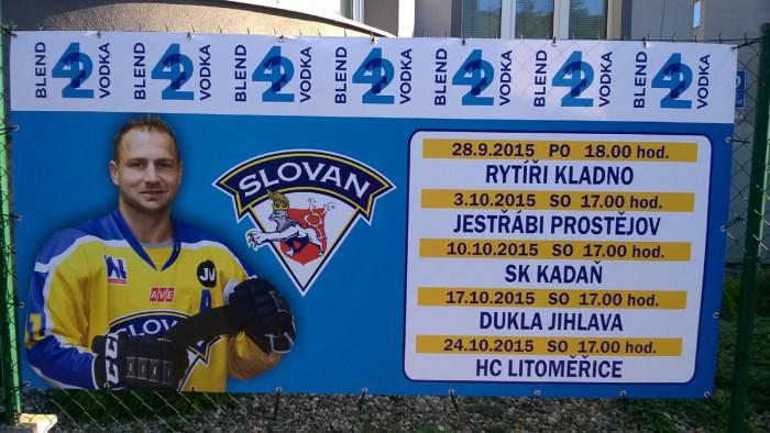 Хоккейный клуб 2 лиги Чехии - Слован (Usti nad Labem)