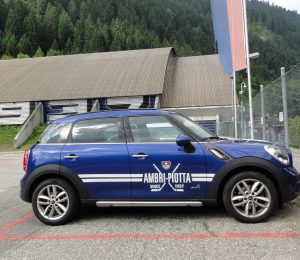 Хоккейный клуб Амбри Пиотта - Швейцария
