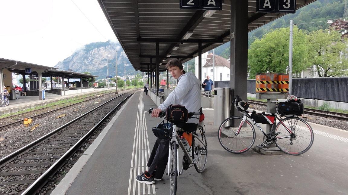 Станция Флюфен