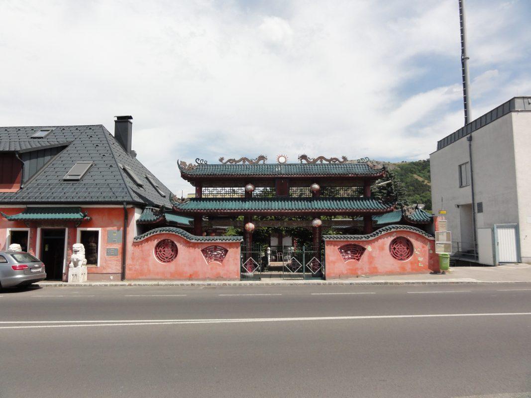 Китайский ресторан в Hainburg an der Donau, Austria