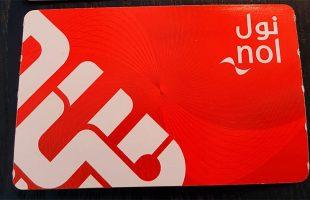 Билет на общественный транспорт Дубая