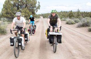 Велосипедный поход в группе