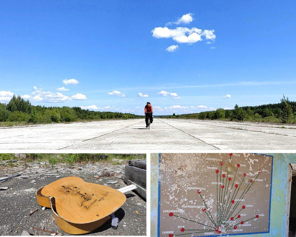 Заброшенный аэропорт Североуральска