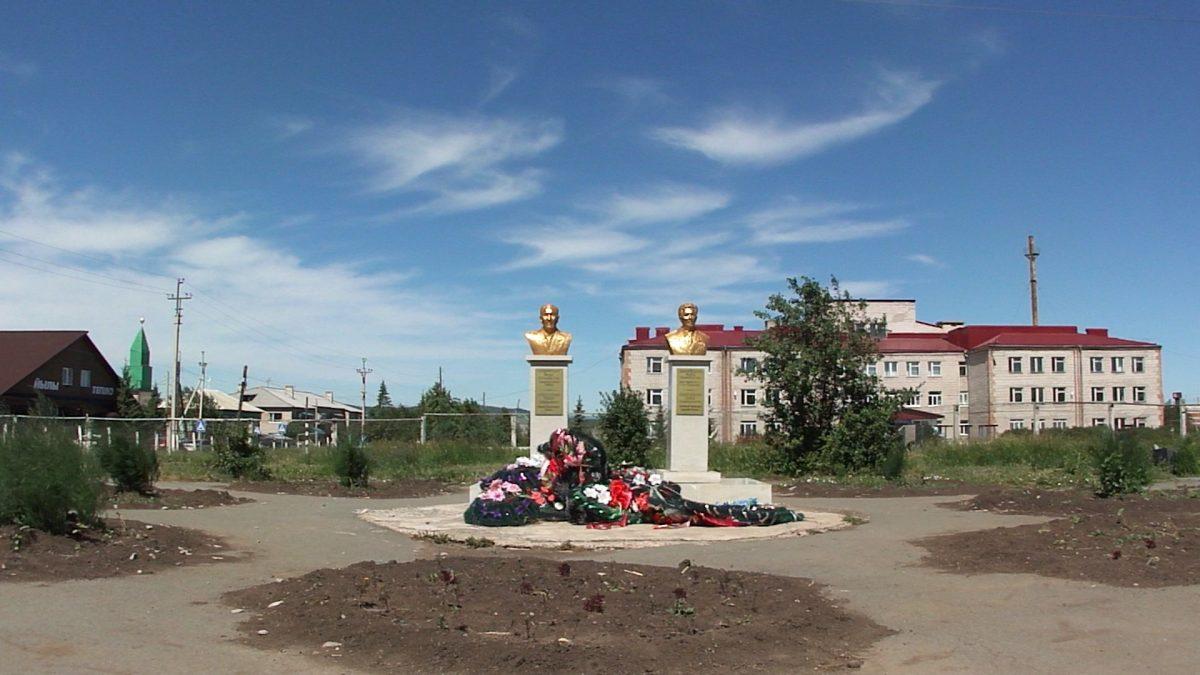 село Учалы